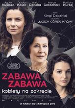 Plakat filmu Zabawa zabawa