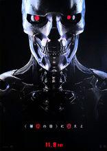Plakat filmu Terminator: Mroczne przeznaczenie